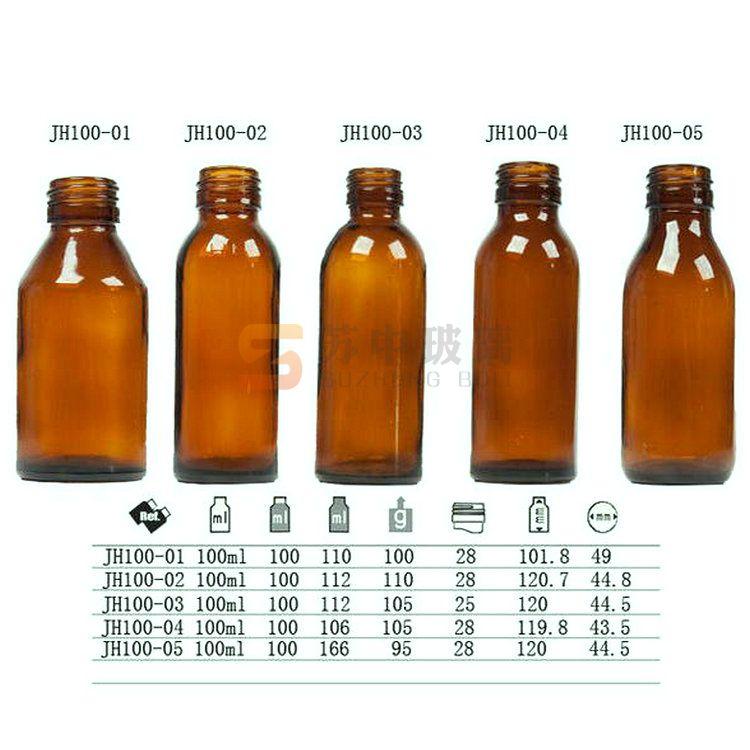 各式100ml口服液玻璃瓶1