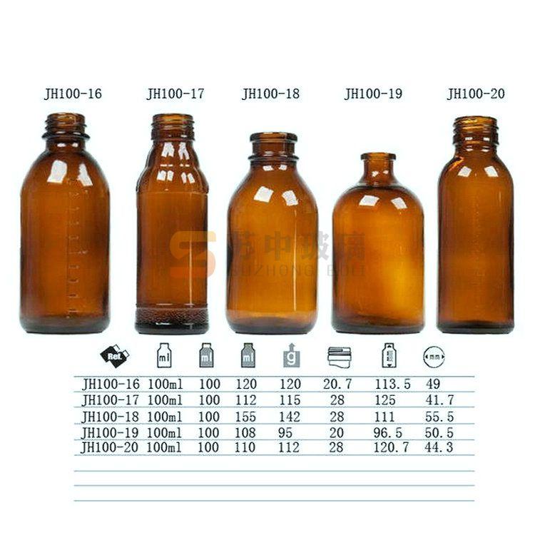 各式100ml口服液玻璃瓶2