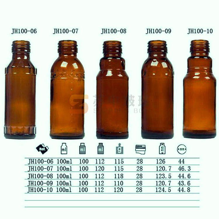 各式100ml口服液玻璃瓶3