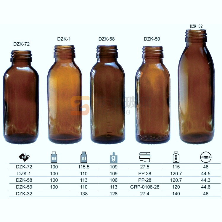 100ml口服液玻璃瓶4