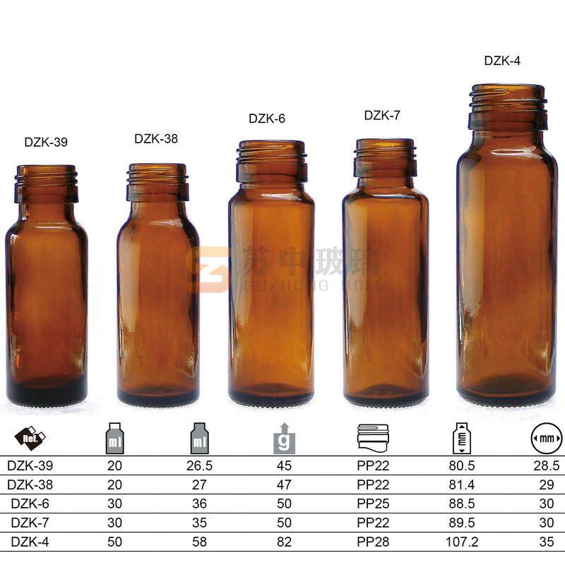 20-30ml口服液玻璃瓶1