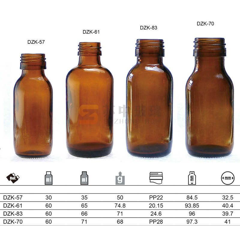 60ml口服液玻璃瓶