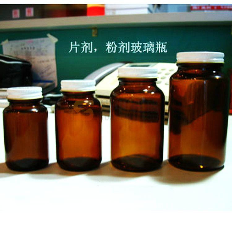 广口瓶片剂瓶胶囊瓶1