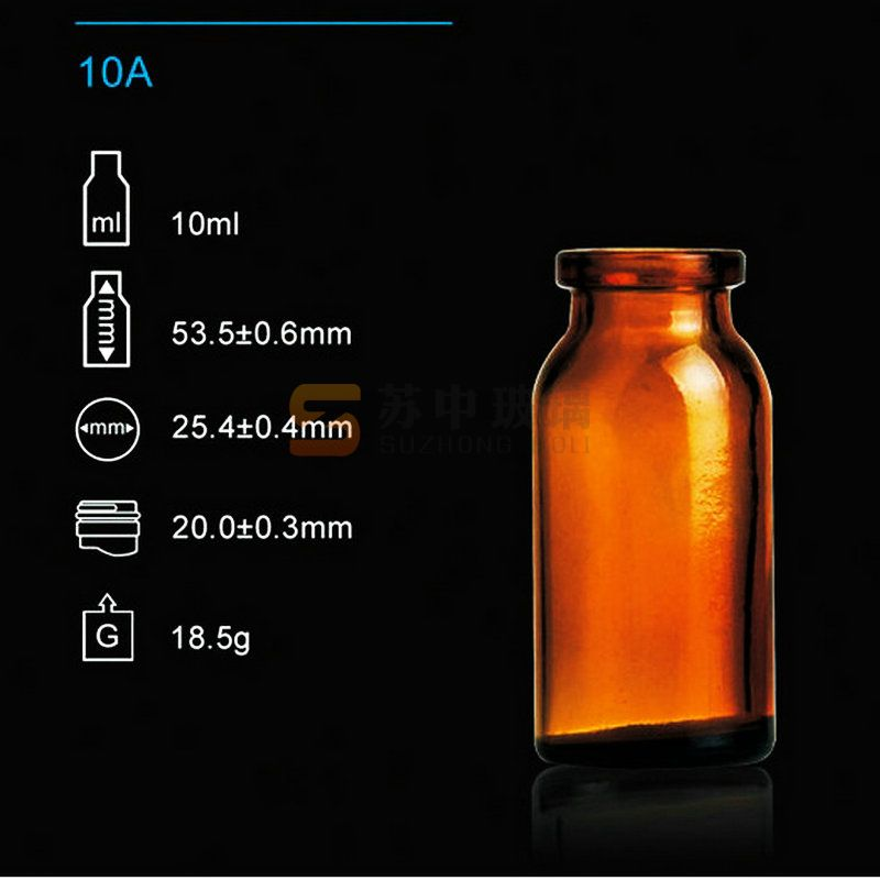 10ml模制瓶西林瓶