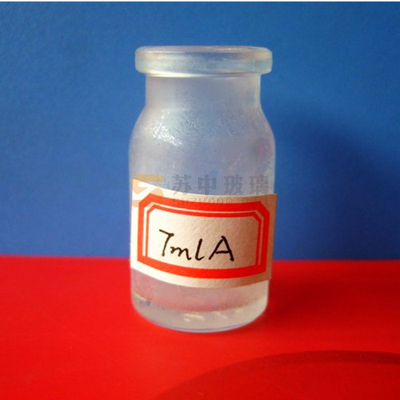 7A.7B.7C模制西林瓶