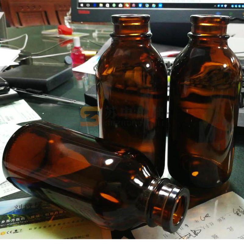 150mlB输液瓶