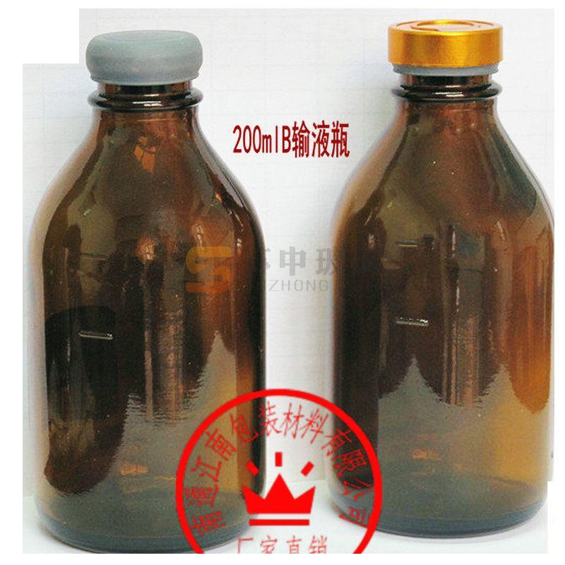 200mlB输液瓶