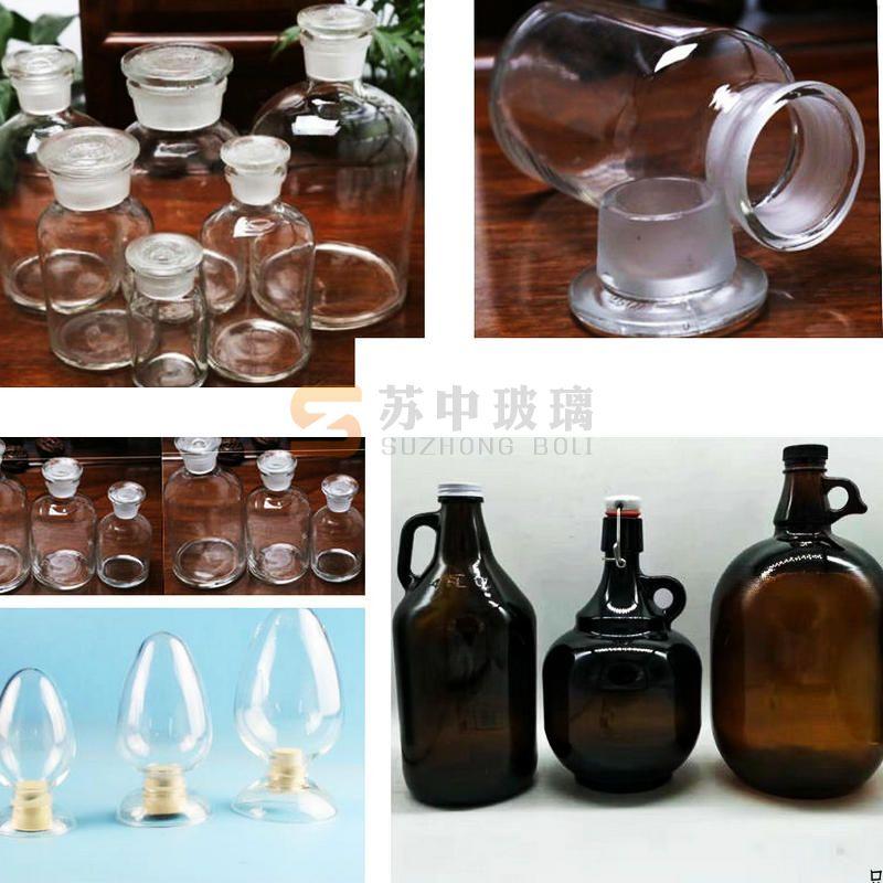 磨口试剂瓶种子瓶