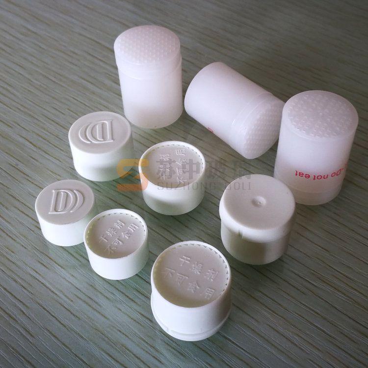 泡腾片包装瓶干燥剂