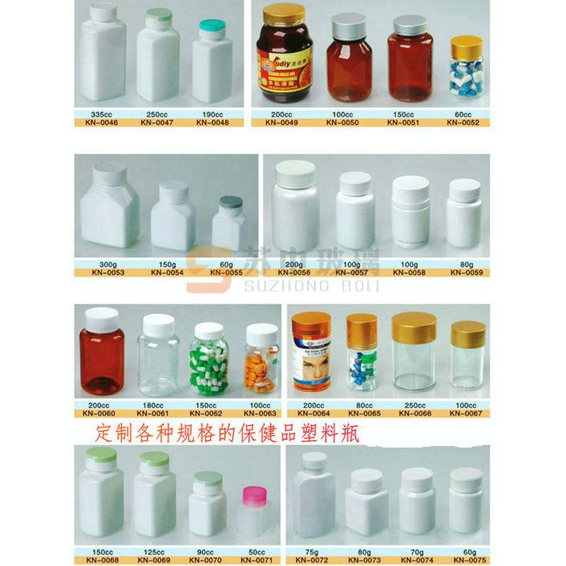 PE塑料瓶1