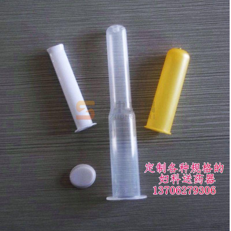 妇科送药器1