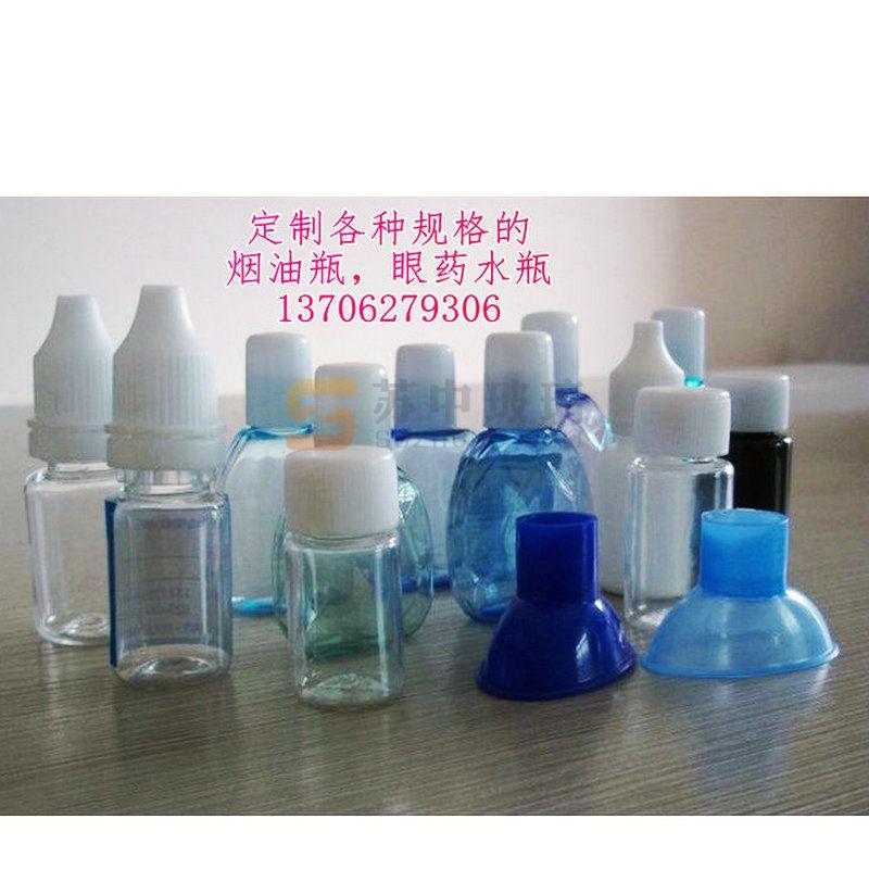 眼药水瓶1