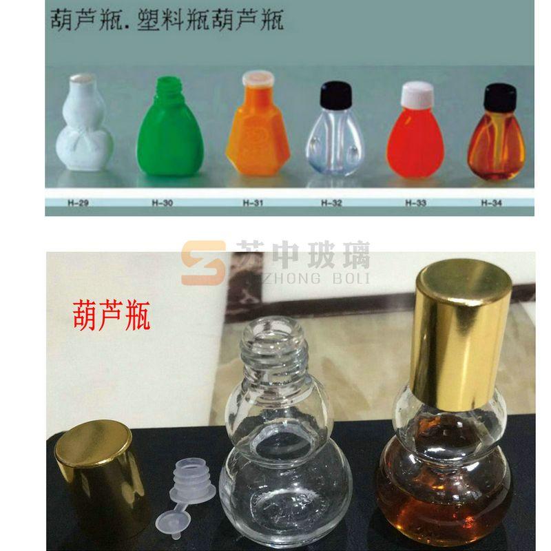 hu芦瓶4